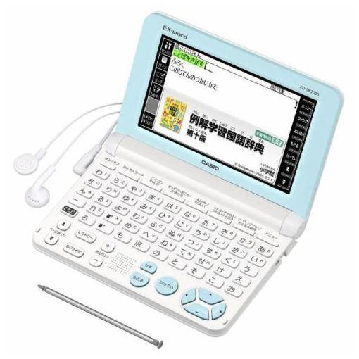 カシオ XD-SK2000WE 電子辞書 「エクスワード」(小学生向けモデル、40コンテンツ収録) ホワイト