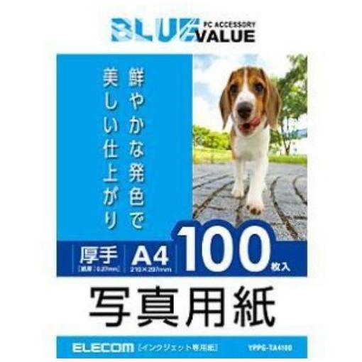 品質保証 激安超特価 ヤマダ電機オリジナル 写真用紙光沢 A4サイズ ホワイト 100枚 YPPG-TA4100