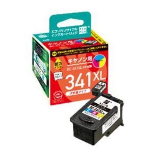 インク エコリカ カートリッジ ECI-C341XLC-V キヤノン用リサイクルインク 激安通販販売 大容量タイプ 3色一体型 贈答