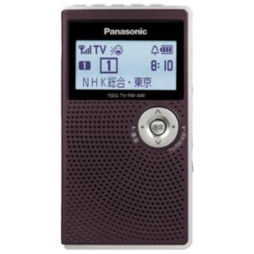 パナソニック RF-ND50TV-T ワンセグTV(音声)/AM/FMラジオ