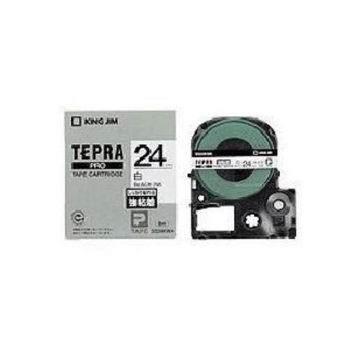 キングジム SS24KW テプラPROテープ 強粘着ラベル 白 黒文字 ギフ_包装 24mm 日本製