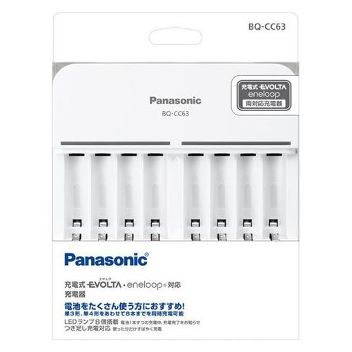 ●日本正規品● パナソニック BQ-CC63 高級 単3形単4形ニッケル水素電池専用充電器