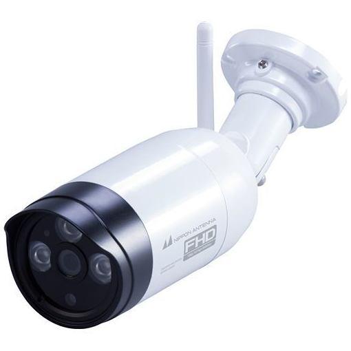 日本アンテナ NASC05RM セキュリティカメラセット 「ドコでもeyeSecurity」