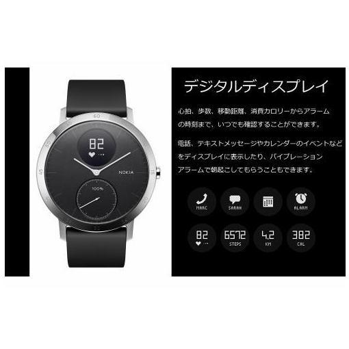 Withings 爆安プライス Steel HR 40mm HWA03-40BLACK-ALL-JP 業界No.1 HWA03-40Black-All-JP Black