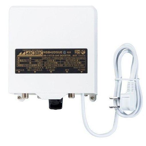 日本アンテナ NSB42DSUEBP 4K8K放送対応ブースター