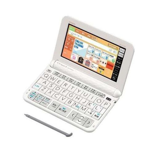 カシオ XD-Z7500 電子辞書 「EX-word(エクスワード)」 (スペイン語/ポルトガル語モデル 100コンテンツ収録)
