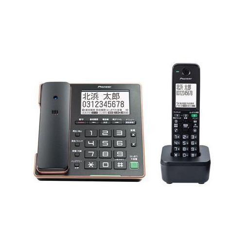 【ポイント10倍!】パイオニア TF-FA75W(B) デジタルコードレス留守番電話機(子機1台) ブラック