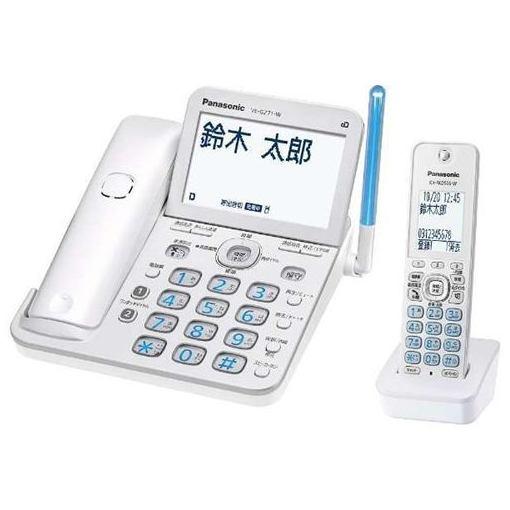 【ポイント10倍!4月9日(火)20:00~4月16日(火)1:59まで】パナソニック VE-GZ71DL-W デジタルコードレス電話機 「ル・ル・ル(RU・RU・RU)」 (子機1台付き) ホワイト