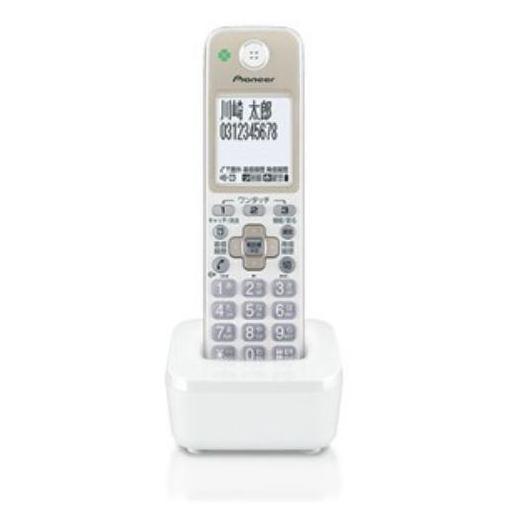 パイオニア TF-EK71-N デジタルコードレス留守番電話機 増設用子機 (シャンパンゴールド)