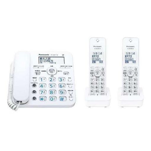 パナソニック VE-GZ31DW-W コードレス電話機(子機2台付き) ホワイト