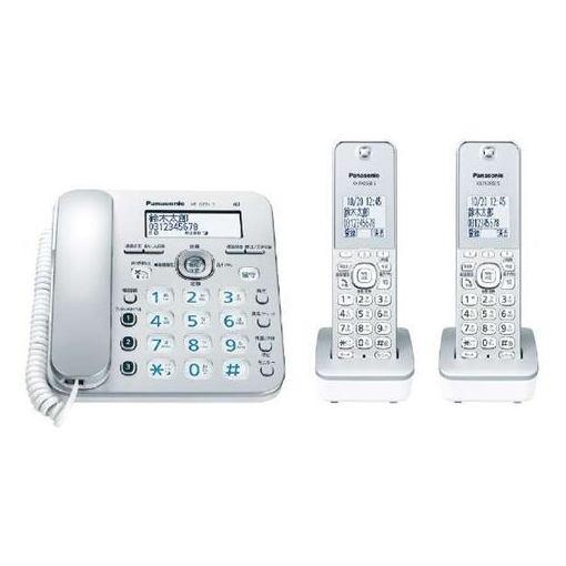 【ポイント10倍!】パナソニック VE-GZ31DW-S コードレス電話機(子機2台付き) シルバー