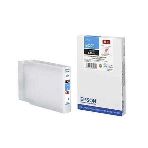 エプソン IB02CB 純正インクカートリッジ シアン