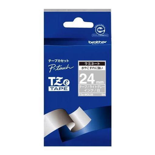ブラザー TZE-MQL55 ラベルライター ピータッチ P-Touch ラミネートテープ 白文字 期間限定特別価格 店内全品対象 ライトグレー 24mm 用