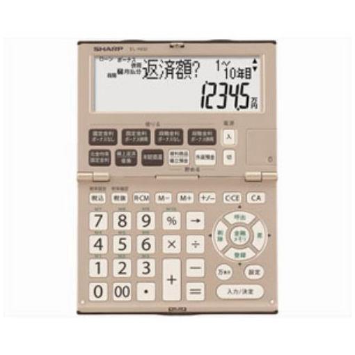 シャープ EL-K632X 金融電卓 (12桁)