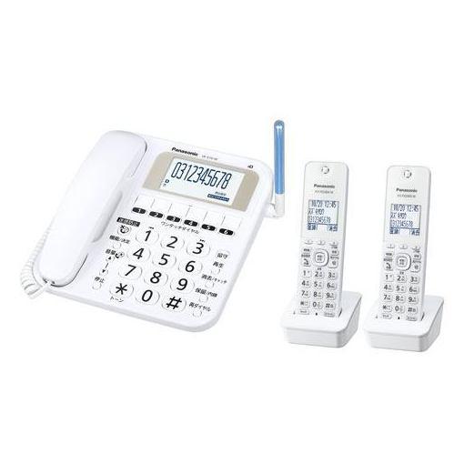 パナソニック VE-E10DW-W デジタルコードレス電話機(子機2台) ホワイト