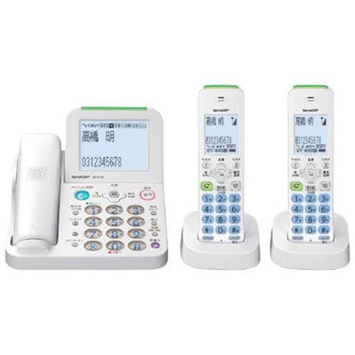 【ポイント10倍!】シャープ JD-AT85CW デジタルコードレス電話機(子機2台) ホワイト系