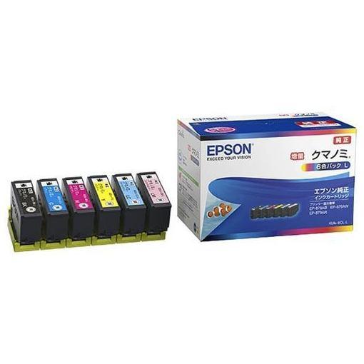 インク 無料 エプソン お買い得 純正 カートリッジ 増量6色パック インクカートリッジ クマノミ KUI-6CL-L