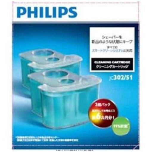 <title>フィリップス JC302 51 洗浄液 超歓迎された 9000シリーズ用</title>