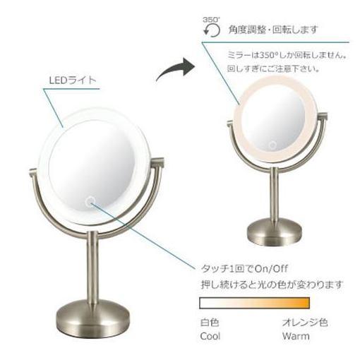 EC012LXAC-5Xアイキャッチ EC012LXAC-5X 真実の鏡Luxe-両面ビッグ型, 指宿市:d2814574 --- officewill.xsrv.jp