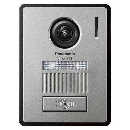 パナソニック VL-VH573L-H カメラ玄関子機