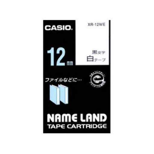 カシオ ネームランド スタンダードテープ 12MM幅 黒文字 5%OFF 白テープ 人気の製品 XR-12WE