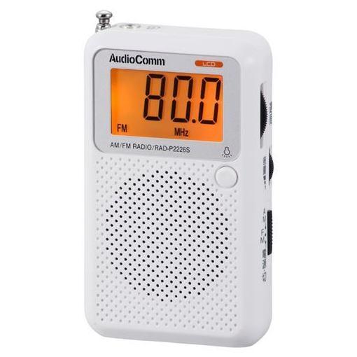 <title>オーム電機 RAD-P2226S-W アウトレットセール 特集 AudioComm 液晶表示ポケットラジオ</title>