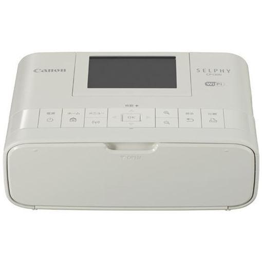 キヤノン CP1300(WH) コンパクトフォトプリンター 「SELPHY」 ホワイト