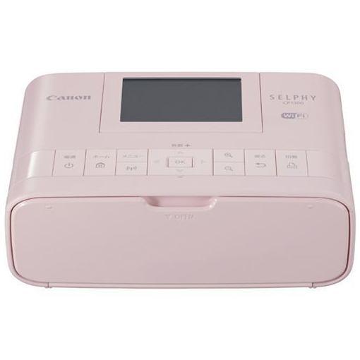 キヤノン CP1300(PK) コンパクトフォトプリンター 「SELPHY」 ピンク