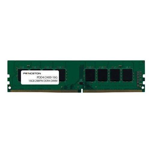 【ポイント10倍!】プリンストン 16GB PC4-19200(DDR4-2400) 288PIN DIMM PDD4/2400-16G PDD4/2400-16G