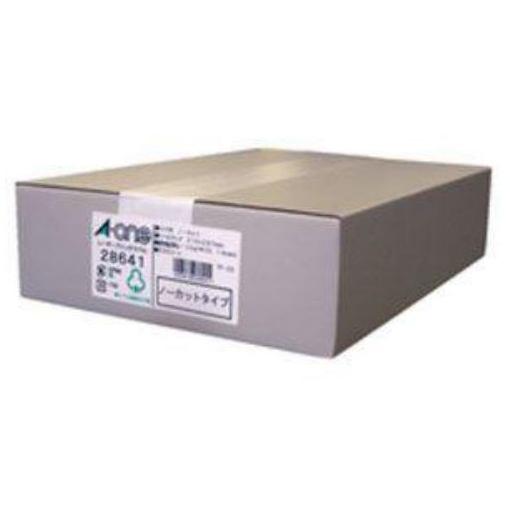 エーワン 28641 ラベルシール レーザープリンタ ( A4 / 1面 / ノーカット / 500シート ) ホワイト