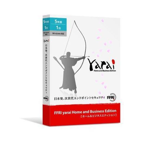 FFRI yarai Home and Business Edition Windows対応 (5年/1台版)PKG