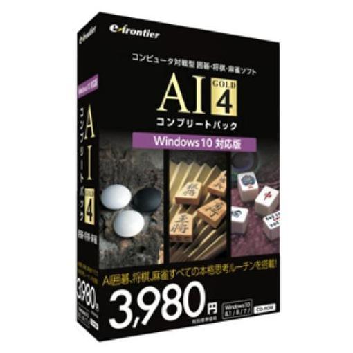 イーフロンティア AI GOLD 予約 1年保証 IFAG4CW111 4 コンプリートパック