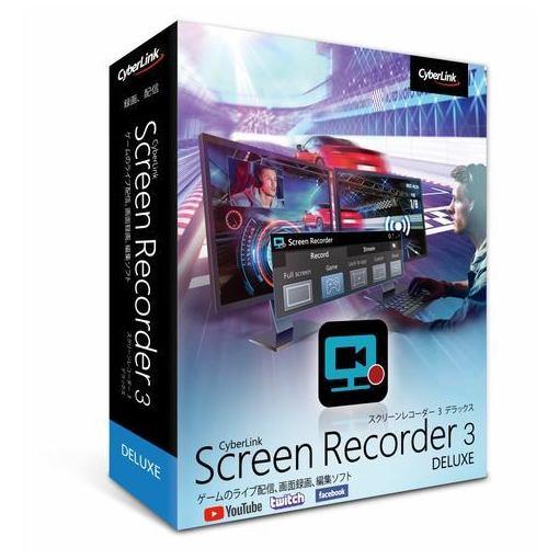 サイバーリンク Screen Recorder 1着でも送料無料 3 Deluxe 画面録画 通常版 SRC3DLXNM-001 通信販売 編集ソフト ゲームのライブ配信