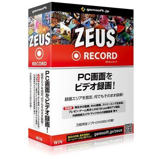 ファッション通販 gemsoft ZEUS Record 録画万能 店内限界値引き中 セルフラッピング無料 PC画面をビデオ録画
