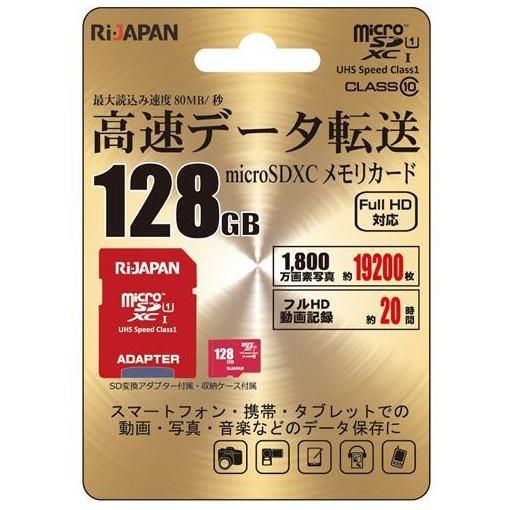 RIJAPAN RIJ-MSX128G10U1 microSD 128GB レッド