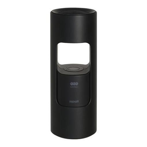 日立マクセル MXAP-AR201BK 低濃度オゾン除菌消臭器 「オゾネオ」 ブラック