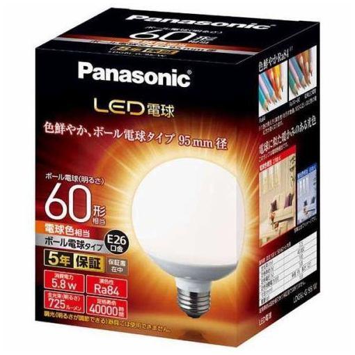 2020A W新作送料無料 パナソニック LDG6LG95W LED電球 電球色相当 5.8W メーカー在庫限り品