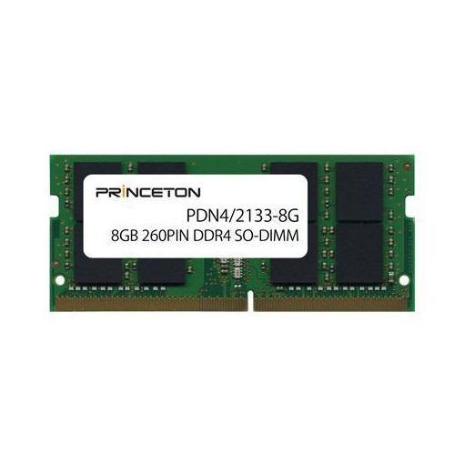 【全品ポイント10倍 9月8日17:59まで】プリンストン PDN4/2133-8G 8GB PC4-17000(DDR4-2133) 260PIN SO-DIMM PDN4/2133-8G