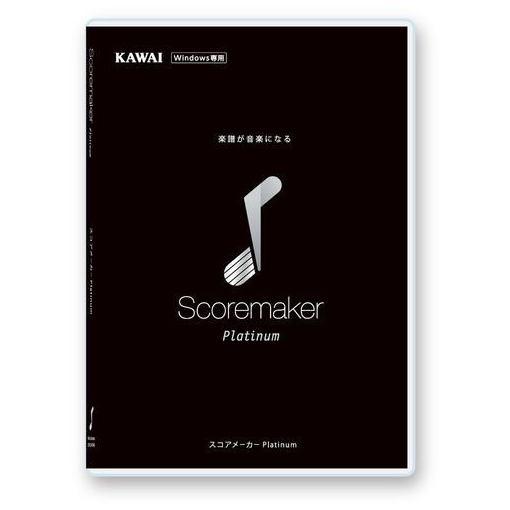 河合楽器製作所Cミュージック スコアメーカー Platinum CMN-AW1