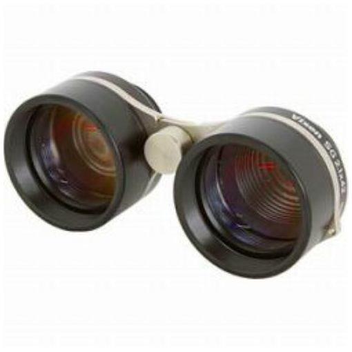 ビクセン SG2.1×42 【自由研究向け】2.1倍双眼鏡 「星座観察用双眼鏡」