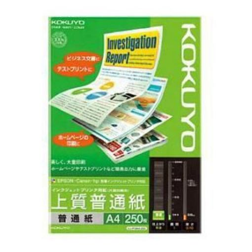 激安通販販売 ◆高品質 プリンター用紙 コクヨ 普通紙 コピー用紙 KJ-P19A4-250 250枚 片面 インクジェット用普通紙 A4