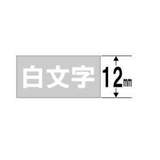 ブラザー TZe-MQL35 オープニング 大放出セール ラベルライターピータッチ用 おしゃれテープ ライトグレーテープ つや消し 幅12mm 長さ5m 白文字 公式通販