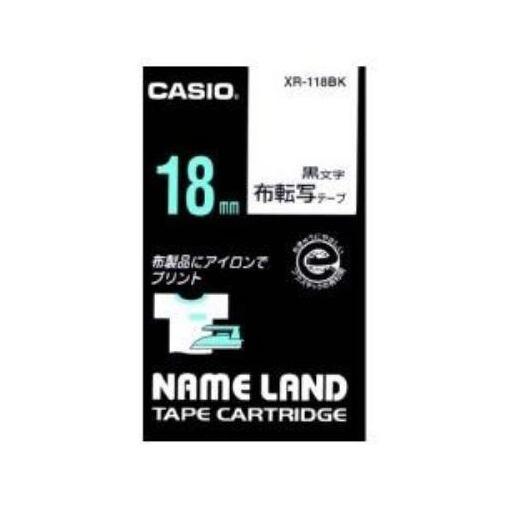 カシオ CASIO 新着セール 推奨 XR-118BK 黒文字 ネームランドテープ 布転写