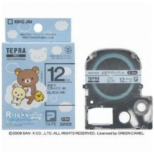 キングジム SGR12CB テプラPROテープ お空でリラックス 低廉 人気の定番 2.5m 12mm幅 青