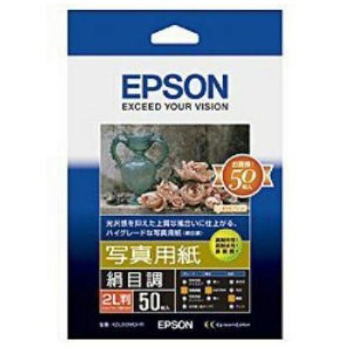 エプソン K2L50MSHR 【純正】写真用紙 絹目調(2L判/50枚)