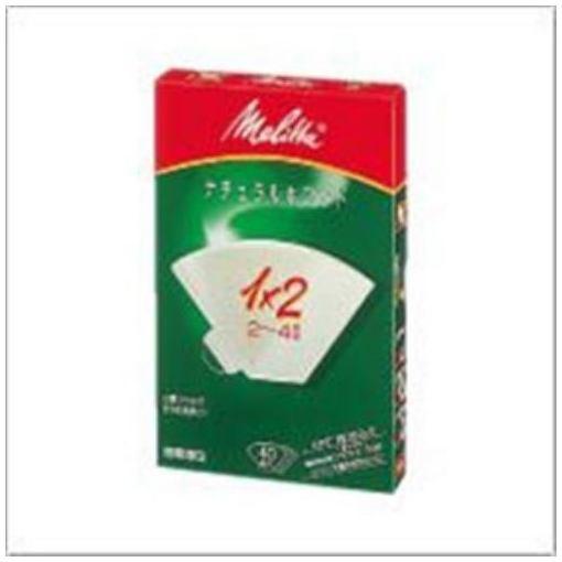 定価 メリタ PA1X2 コーヒーフィルターペーパー 40枚入 2~4杯用 アロマジック 再再販