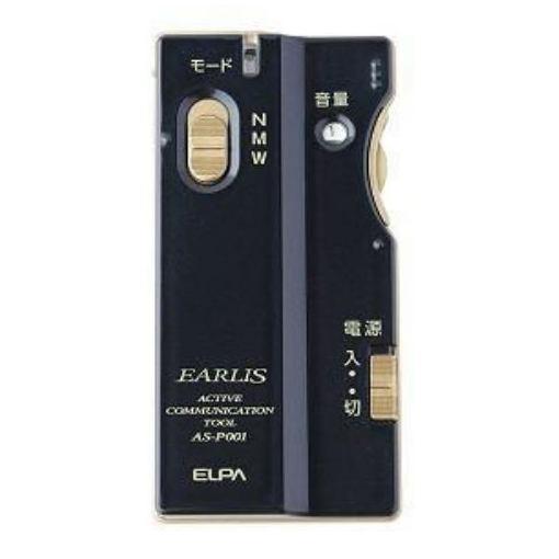 ELPA AS-P001-NV 高性能集音器 イヤリス ネイビー