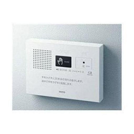 YES400DR ホワイト トイレ用擬音装置 「音姫」(乾電池タイプ)