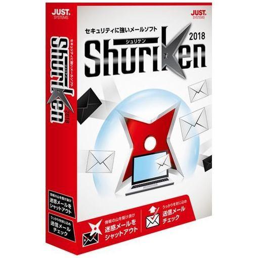 ジャストシステム Shuriken 2018 通常版 超特価SALE開催 ついに再販開始 1479507