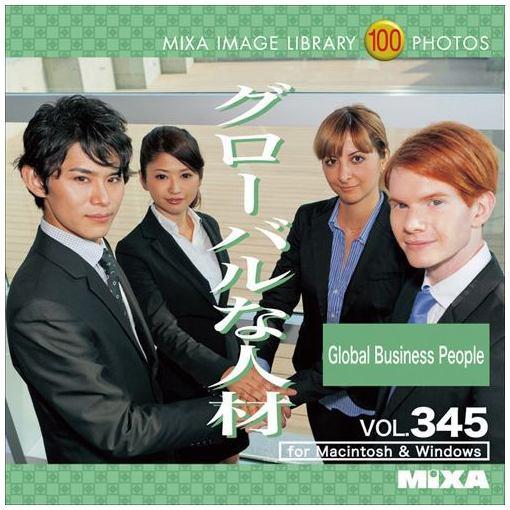 マイザ MIXA IMAGE LIBRARY Vol.345 グローバルな人材 XAMIL3345